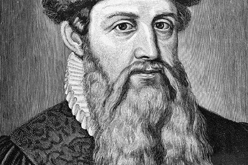 2018 Año Gutenberg. El inventor de la imprenta